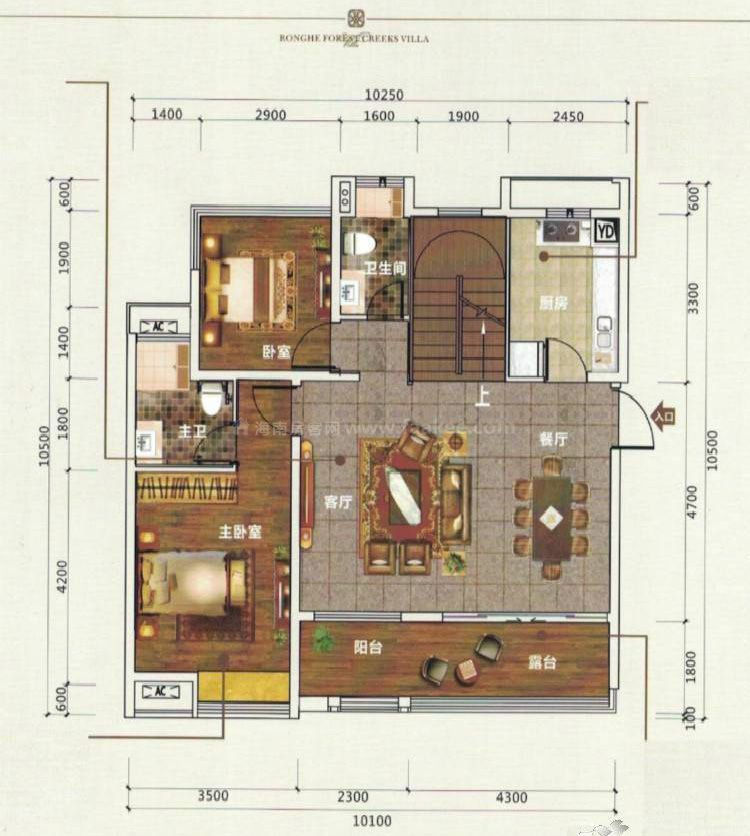 A1-2复式互信个下层 2室2厅2卫 建筑面积:93平米