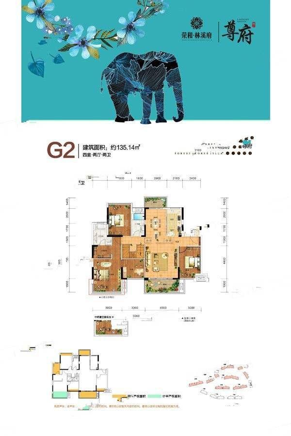 尊府G2户型 3室2厅2卫 建筑面积:135平米