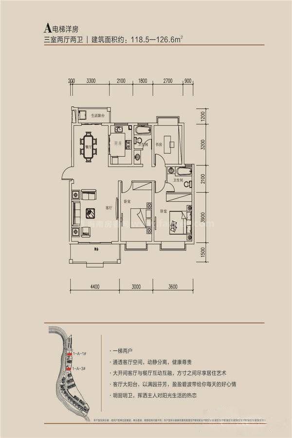 畔岛二期A户型 3室2厅2卫 建筑面积:118㎡