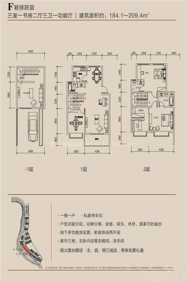 畔岛二期F户型 3室2厅3卫 建筑面积:183㎡