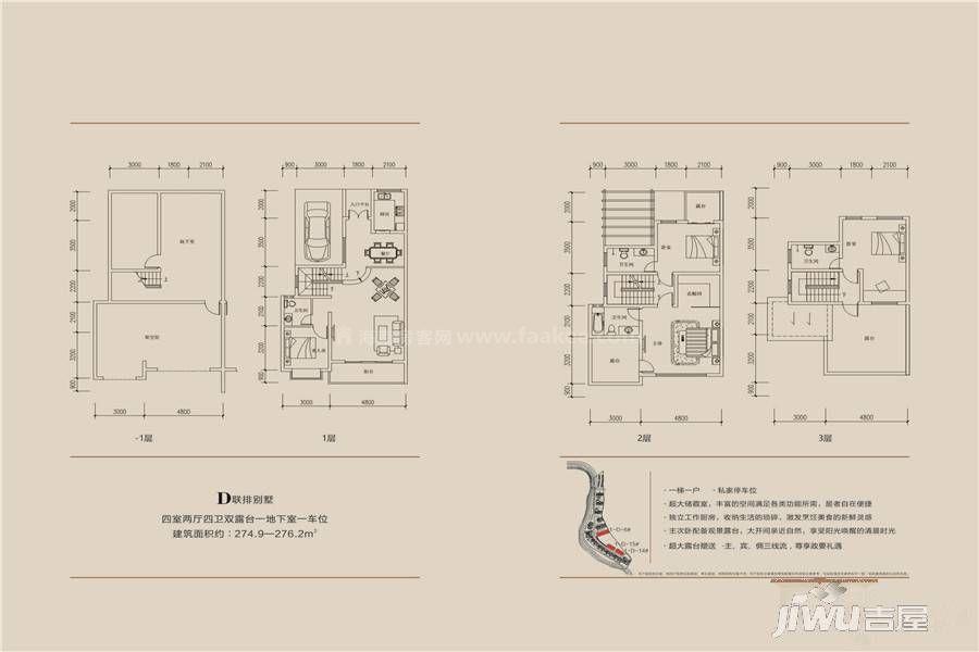 畔岛二期D户型 4室2厅4卫 建筑面积:275㎡