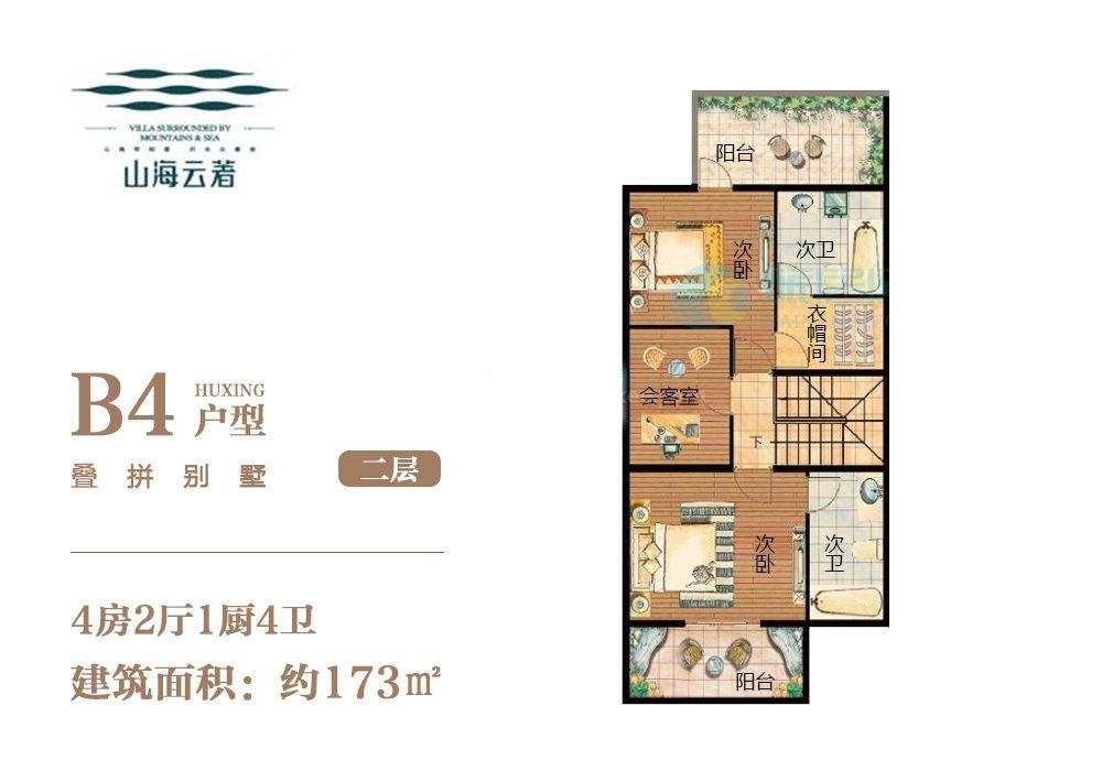 叠拼别墅B4户型 二层 4房2厅1厨4卫 建面约173㎡