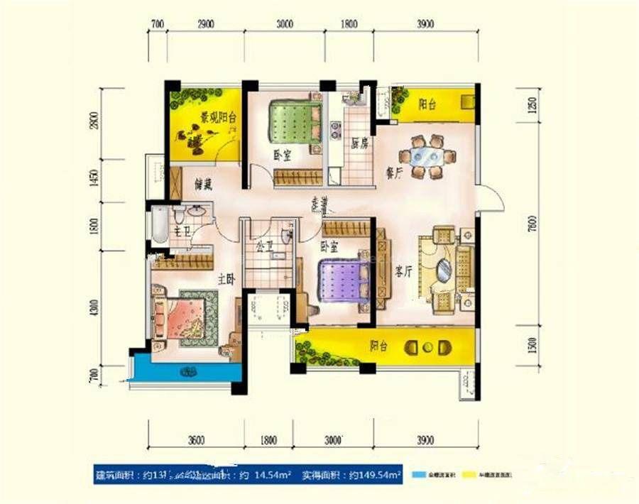 7#A1户型 3室2厅2卫 建筑面积:135平米
