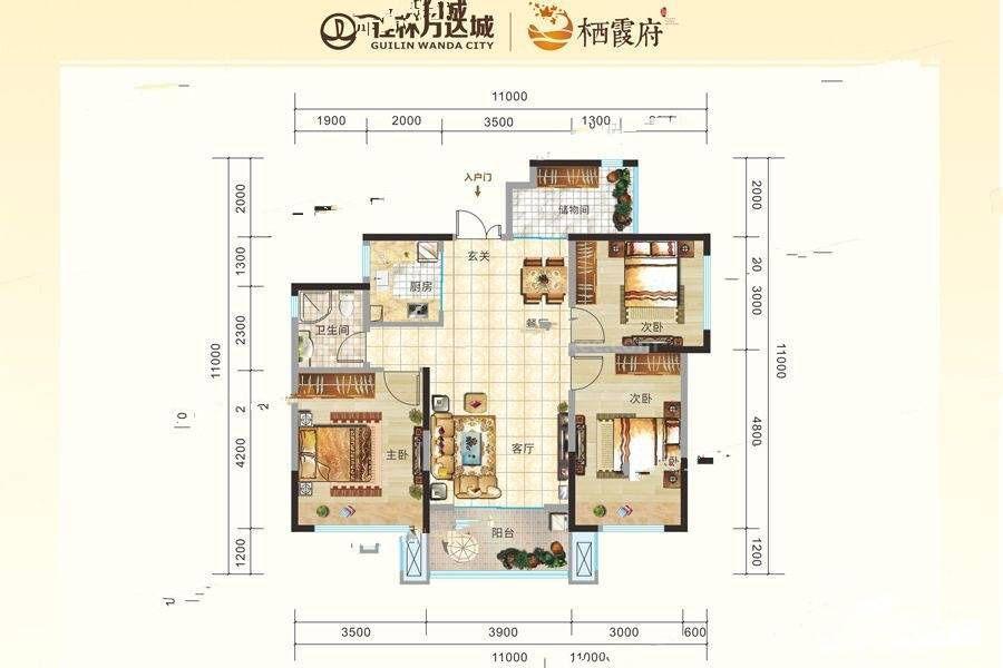 栖霞府C2户型 3室2厅1卫 建筑面积:89平米