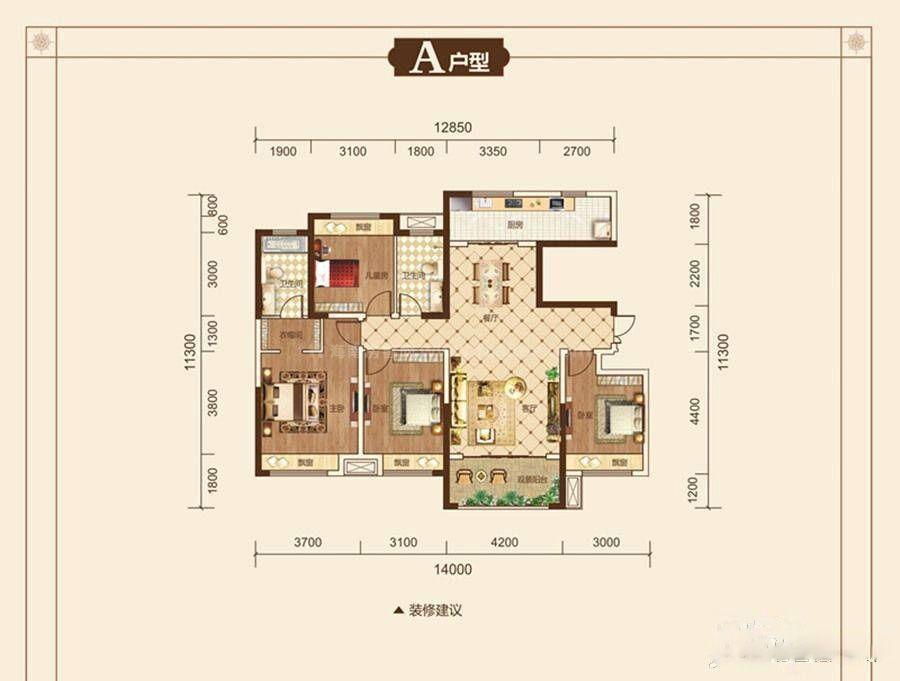 A户型 4室2厅2卫 建筑面积:125平米