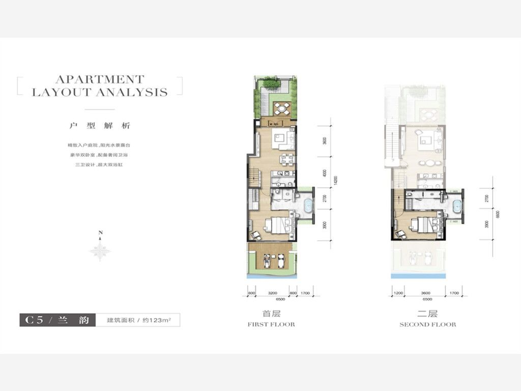C5户型 1室1厅2卫1厨 建面123㎡