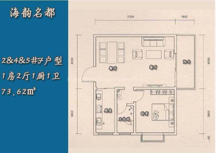 2号4号5号F户型 1室2厅1卫 建筑面积:74㎡