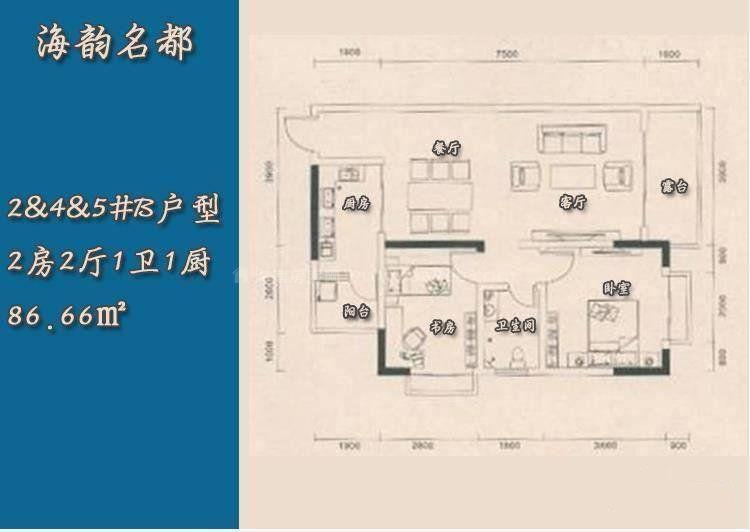 2号4号5号B户型 2室2厅1卫 建筑面积:87㎡