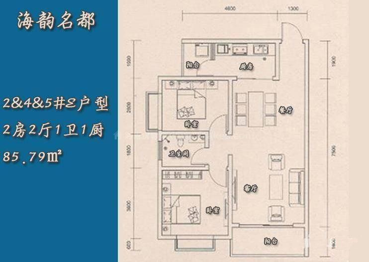 2号4号5号E户型 2室2厅1卫 建筑面积:86㎡