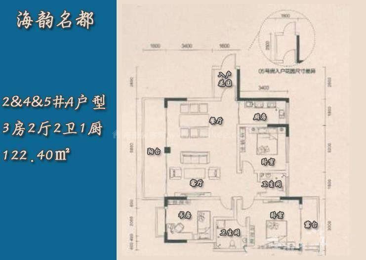 2号4号5号A户型 3室2厅2卫 建筑面积:122㎡