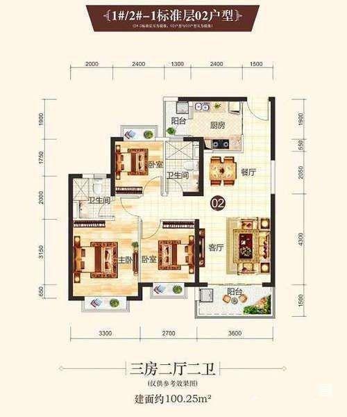 1#2#-1 02户型 3室2厅2卫 建筑面积:100㎡