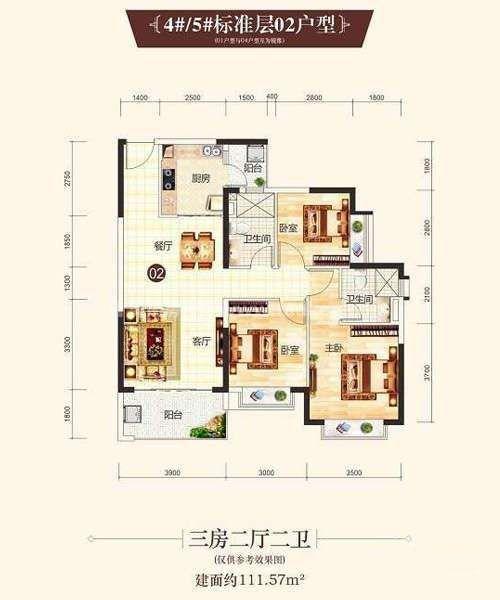 4#5# 02户型 3室2厅2卫 建筑面积:112㎡