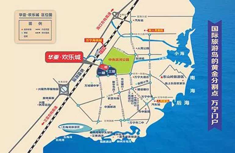 華亞歡樂城交通圖