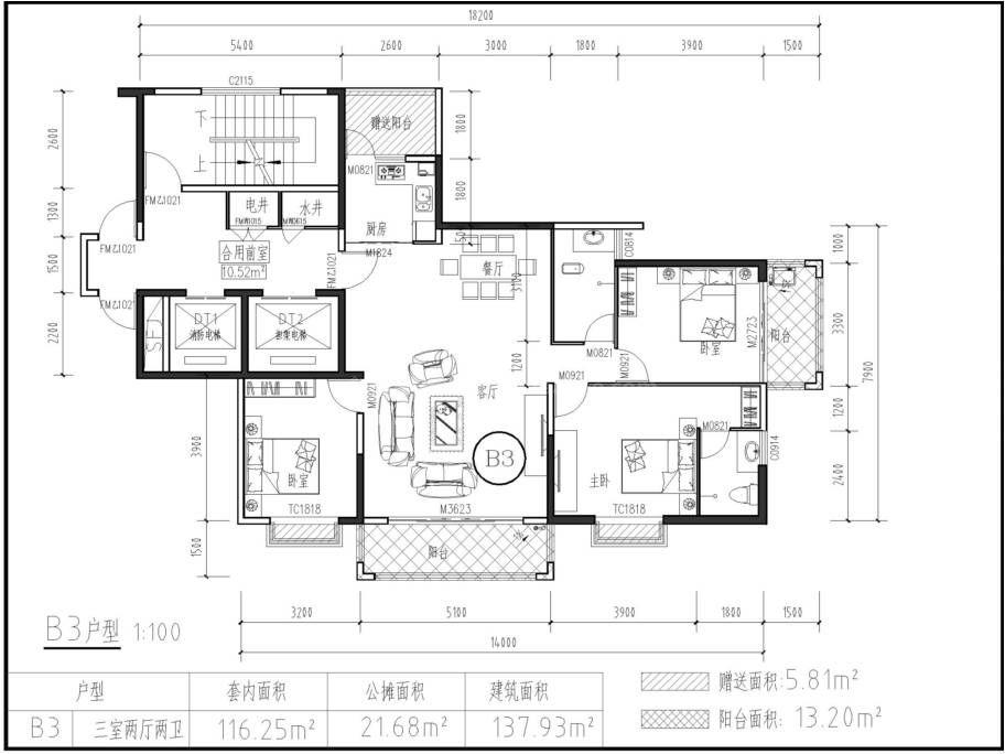 B3户型 3房2厅2卫 建面137.93㎡