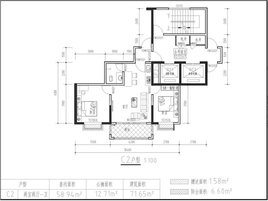 C2户型 2房2厅1卫 建面71.65㎡