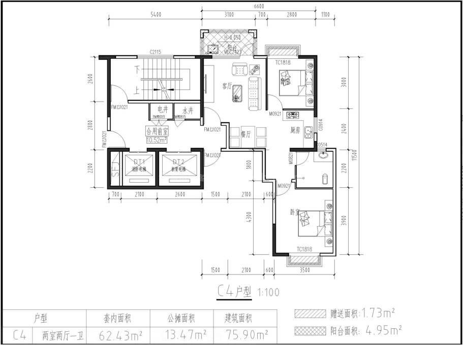C4户型 2房2厅1卫 建面75.90㎡