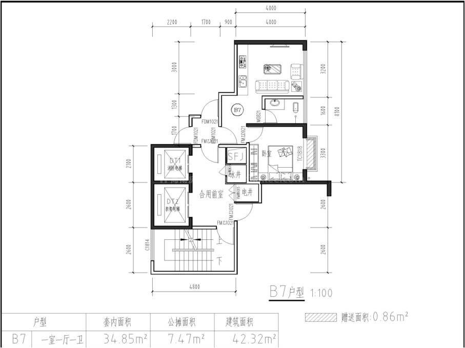 B7户型 1房1厅1卫 建面42.32㎡