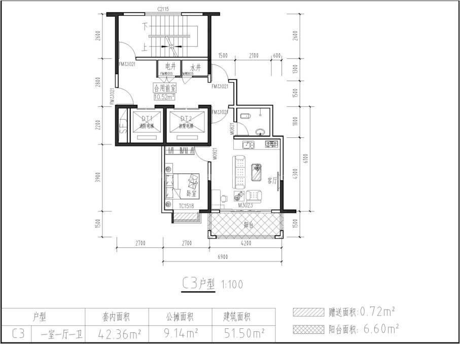 C3户型 1房1厅1卫 建面51.50㎡