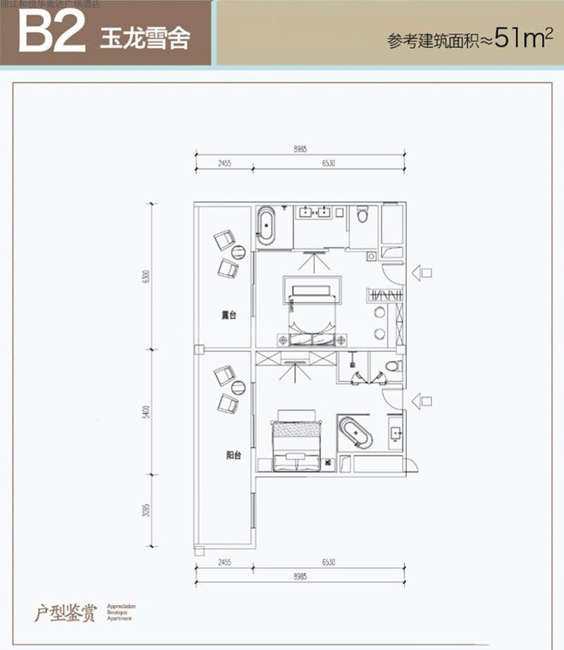 B2户型 1室1厅1卫1厨  建筑面积51㎡