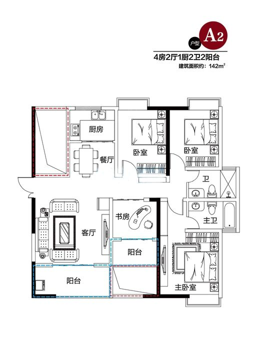 A2户型 4室2厅1厨2卫 建筑面积142.00㎡