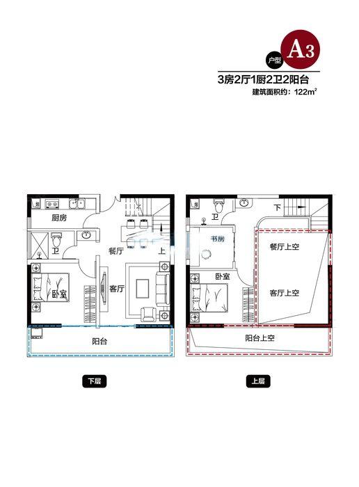 A3 3室2厅1厨2卫 建筑面积122.00㎡
