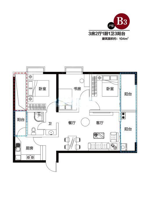 B3户型 3室2厅1厨1卫 建筑面积104.00 ㎡