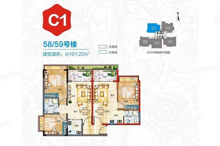 四期C1户型 3室4厅2卫2厨 建筑面积101.22㎡