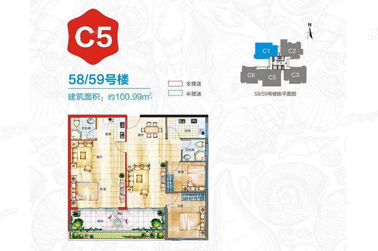 四期C5户型 3室3厅2卫2厨 建筑面积100.99㎡
