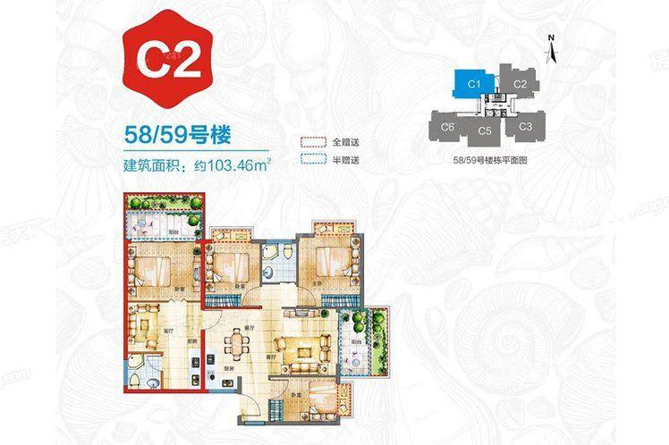 四期C2户型 4室3厅2卫2厨 建筑面积103.46㎡
