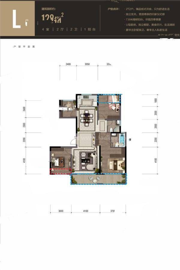 L户型 4室2厅2卫 建面128㎡