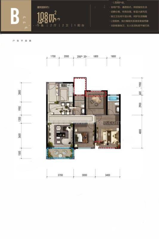 B户型 3室2厅2卫 建面108㎡