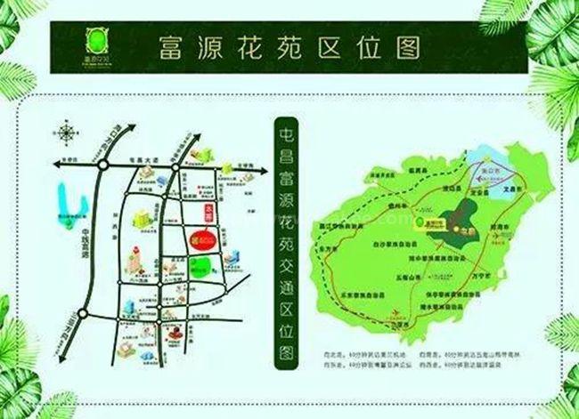 富源花苑交通图