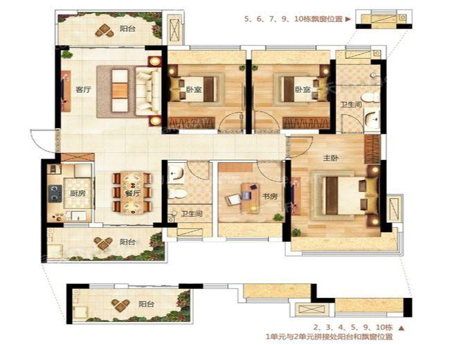 2-7、9-11栋G户型 4室2厅2卫1厨 建面117平
