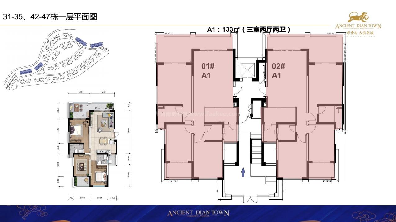 31-35、42-47栋一层平面图 A1户型 3室2厅3卫 建面133㎡