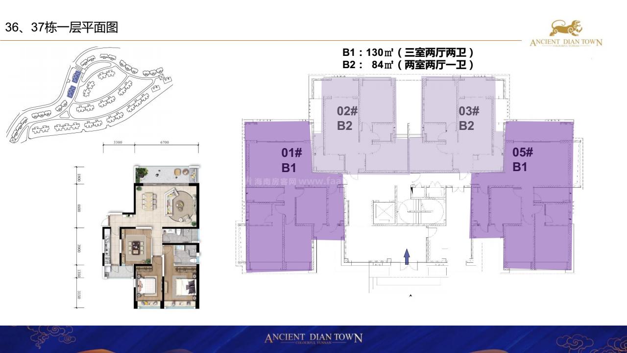 36、37栋一层平面图 B1户型3室2厅2卫 B2户型2室2厅1卫 建面84-130㎡