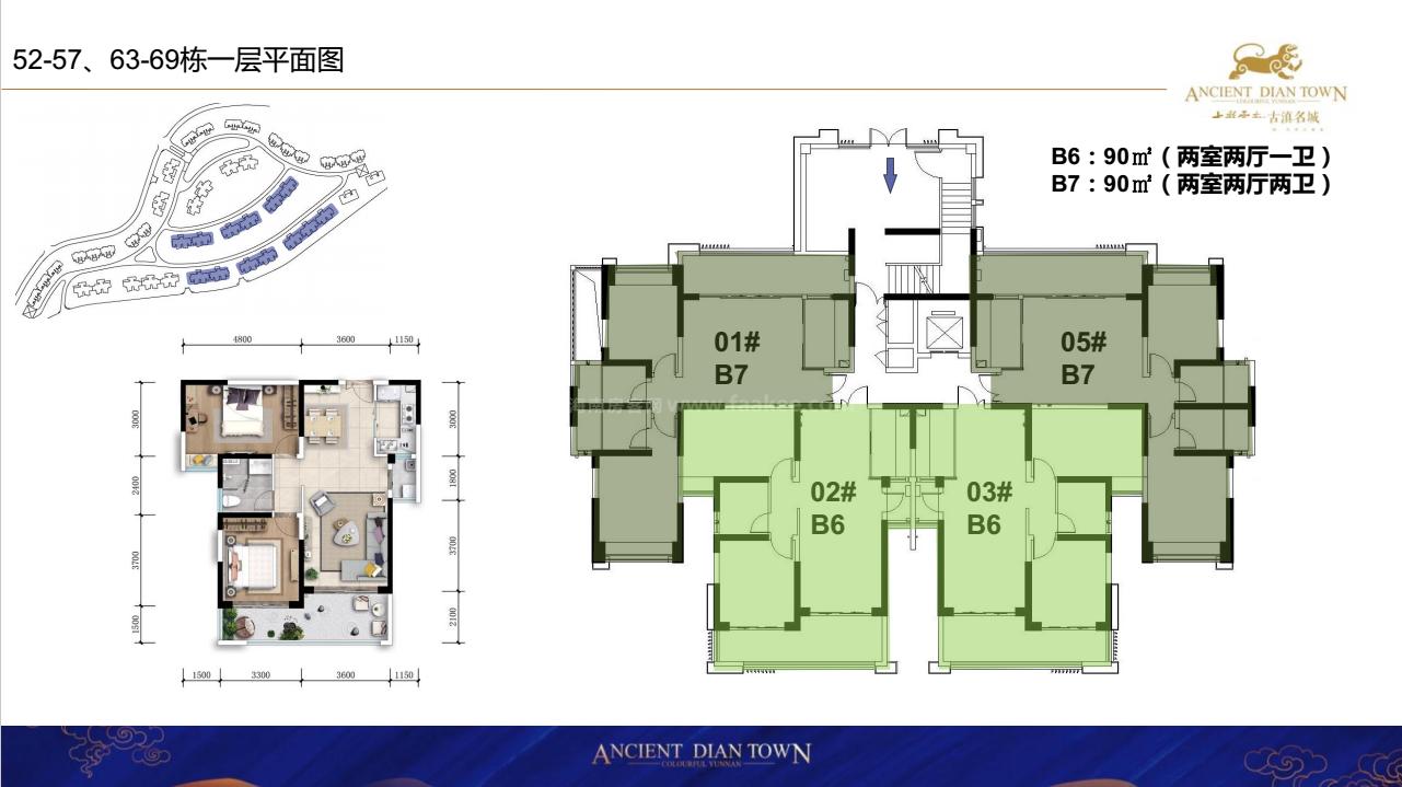 52-57、63-69栋一层平面图 B6B7户型 2室2厅1、2卫 建面90㎡
