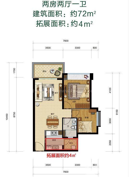 两房户型2 2房2厅1卫 建面:72㎡