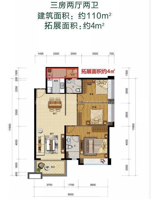 三房户型2 3房2厅2卫 建面:110㎡