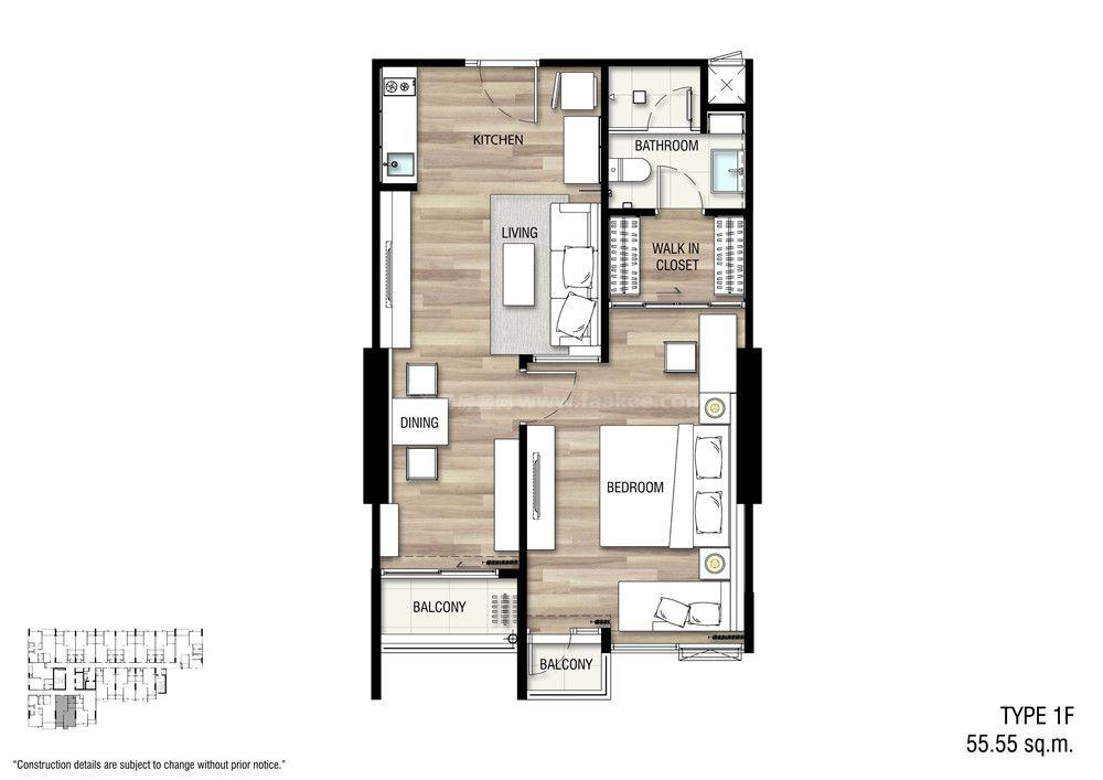 RGB Unit-1F 一室一厅一卫 建面:55.55㎡