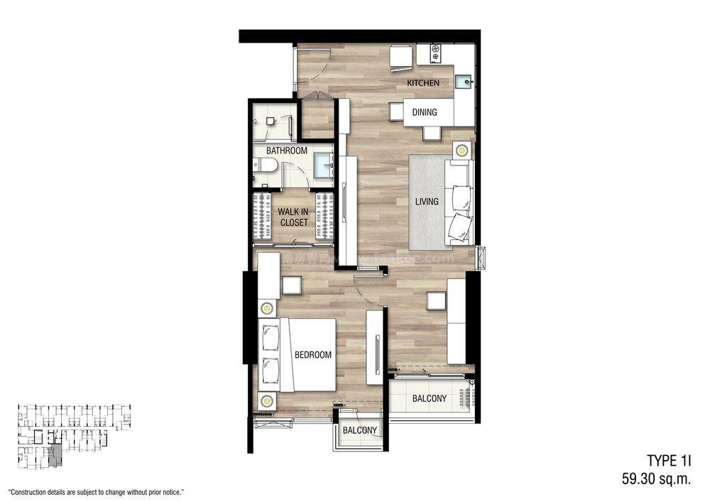 RGB Unit-1I 一室一厅一卫 建面:59.30㎡