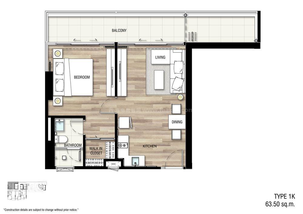 RGB Unit-1K 一室一厅一卫 建面:63.50㎡