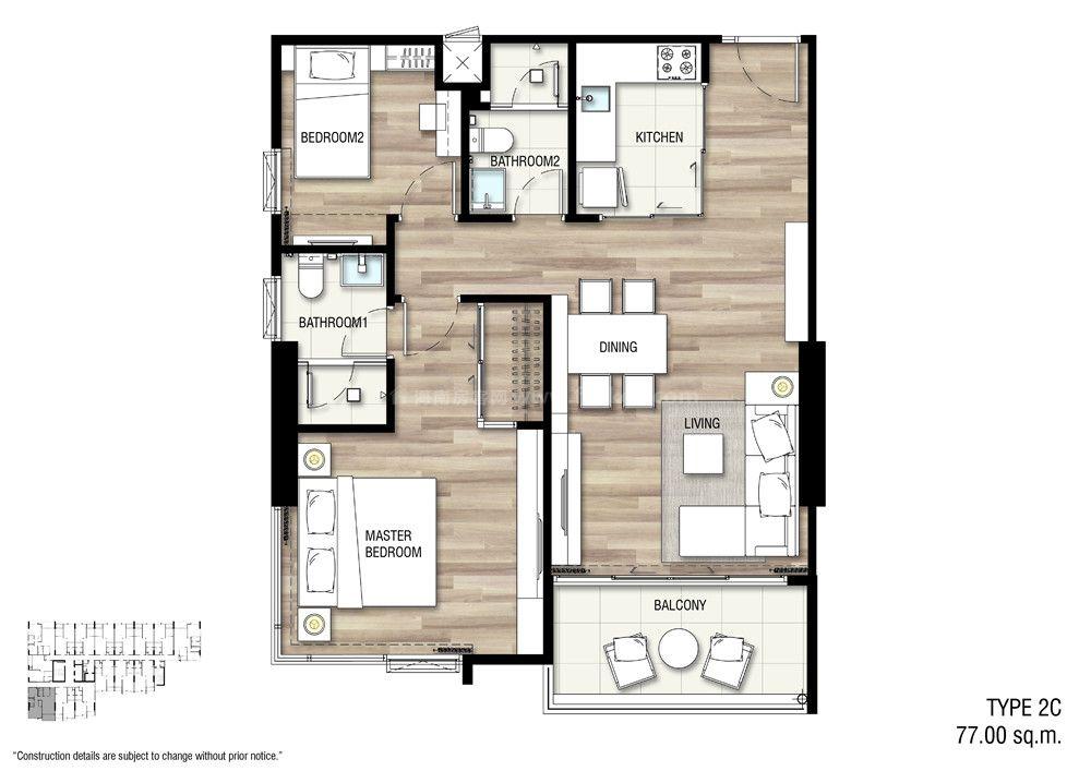 2C 两室一厅两卫 建面:77㎡
