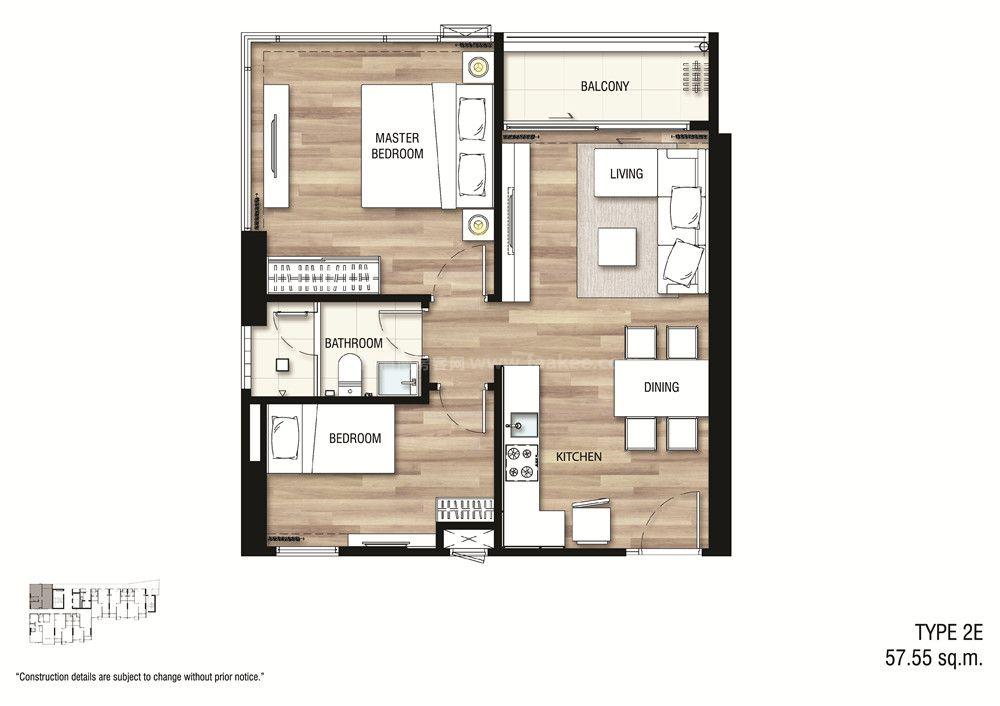 Unit  2E 两室一厅两卫 建面:57.55㎡