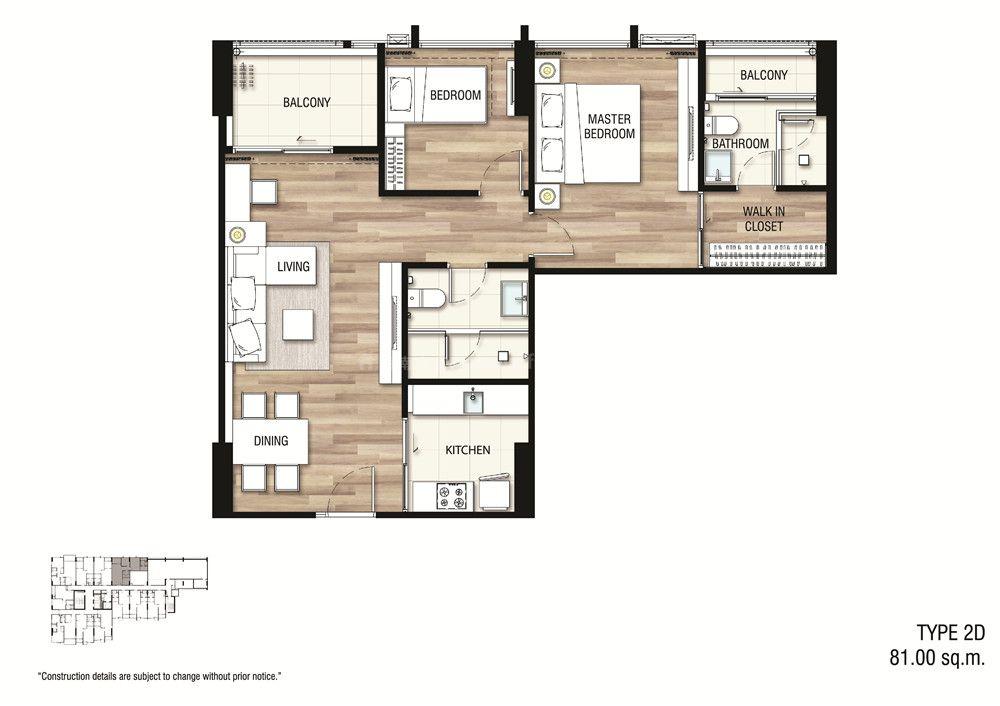 Unit 2D 两室一厅两卫 建面:81㎡