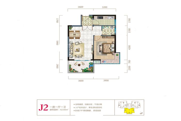 二期J2户型 1室1厅1卫 建筑面积62.65㎡