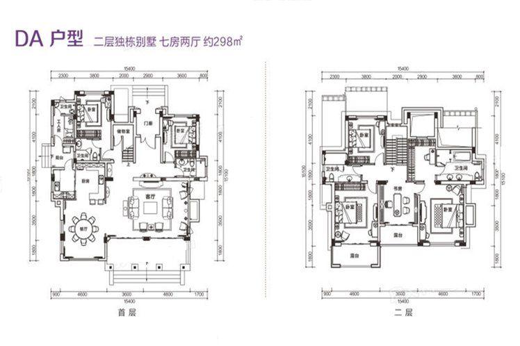 独栋DA户型 7室2厅5卫1厨 建筑面积300.00㎡