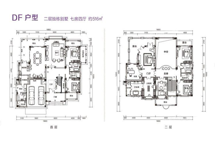 独栋DF户型 7室4厅6卫2厨 建筑面积516.00㎡