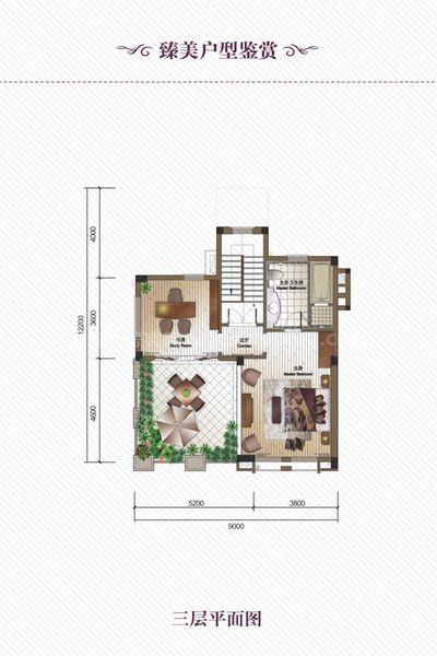 独栋别墅DB户型 6室3厅6卫1厨 建筑面积252.00㎡ 三层