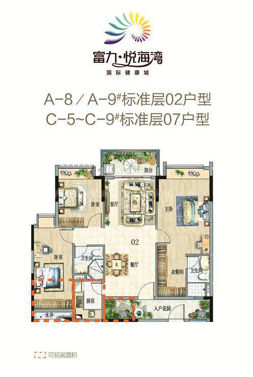 B户型 3室2厅2卫 建面:104.67㎡