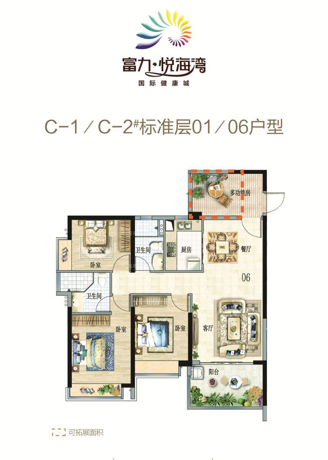 C1-2组团01 06户型 3室2厅2卫 建面:109.07㎡